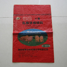 customized pp woven printed feed sack