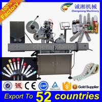 Free shipping full auto servo motor self adhesive labeling machine,adhesive labeling machine sesame oil