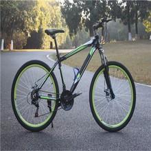 2015 Fashion style wholesale mountain bikes from china, cheap electric bike