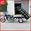 GZ Canton Fair Tricycle Display Sample 200CC Cargo 3 Wheel Tricycle With Army Green Cargo Box