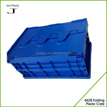 Fashion plastic storage box with interlock lid wholesale