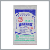 Woven PP super sack bags for grain, seed, wheat flour 25kg/50kg