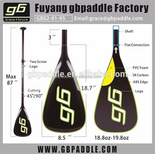 2014 newly carbon fiber stand up sup paddle custom carbon adjustable
