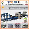 QTJ4-18 Small scale industries machines cement brick/concrete block making machine price in india