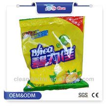 30g Antibacterial Laundry Detergent Powder