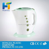 2015 alibaba trade assurance hotel appliance plastic wide mouth kettle 1.7L
