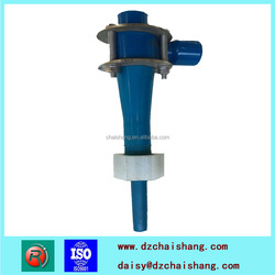 professional manufacture best price mineral polyurethane hydrocyclone, cyclone filter