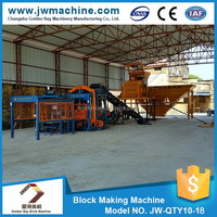 high technology full automatic concrete block forms for sale,interlocking wall brick machine,full automatic paver machine