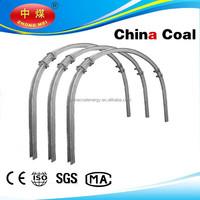 Professional U shape steel arch support