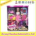 Nuevo artículo japoneses Sexy hermosa chica muñeca moda venta