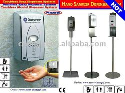 Touchless soap dispenser, automatic soap dispensers