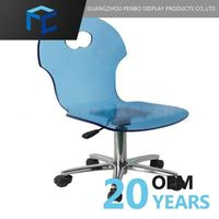 For Promotion/Advertising China Supplier Furniture For Big People