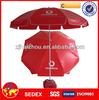 promotional beach umbrella advertising for vodafone umbrella