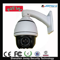 HD CCTV Suveillance Camera/ SONY PTZ Zoom 1080P IP webcam traffic zoom Camera