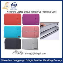 Hot Product Pouch Cover with Exterior Zipper Pocket for Laptop Protection Sleeve