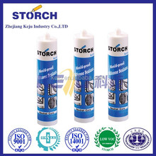 In complex construction curtain wall joints weather-proof sealing silicone sealant