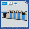 HT462 two side paper/non woven bag automatic four color offset printing machine, 4 colour offset printing machine price