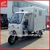 Guangzhou wholesale market cabin three wheel motorcycle / lifan heavy trike / three wheel covered tricycle on sale