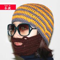 China wholesale crochet beard beanie hat