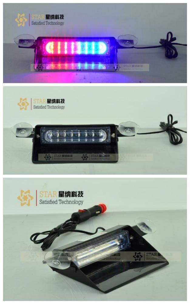 factory price auto interior warning strobe light led bule visor light for car xn s6 3. Black Bedroom Furniture Sets. Home Design Ideas