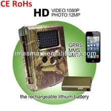 MMS hunting Trail Camera GSM scouting wild view camera