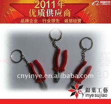 2012 new promotional pvc rubber key ring / key chain for promo