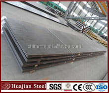 carbon structural steel sheet astm a36 steel equivalent to this grade ss400 s235jr Q235B