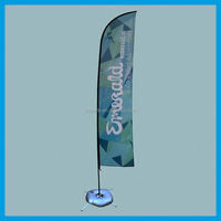 flying 2013 outdoor feather banner
