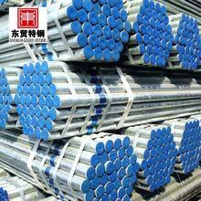 Materiales de construcción / Venta al por mayor Alibaba