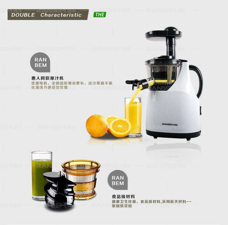 Slow Juicer Original,Fresh And Healthy - Buy Juicer ...