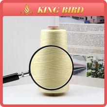 china silk yarn for knitting