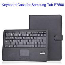 legoo bluetooth keyboard PU Leather Case for Samsung Galaxy Tab P7500