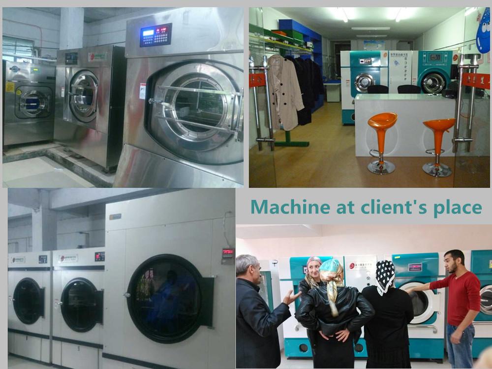 Laver industrielles multimatic machines de nettoyage - Nettoyage machine a laver bicarbonate de soude ...