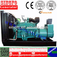 turbine electric generator from Chinese brand engines