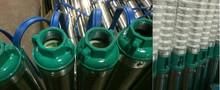 controller 0.5hp borehole Well 90QJD Solar submersible centrifugal impeller water pump Taizhou , Zhejiang, China