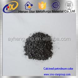 low sulfur calcined coke