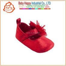 Baby crazy shoe design