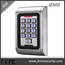 ID Card Standard Optional Rfid Door Lock Access Control System