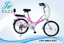 Cheap all kinds of fashionable lady bicycle old city bike
