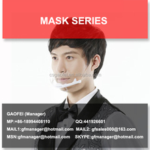 2017 hot sell purple mask for transparent face mask and transparent mask