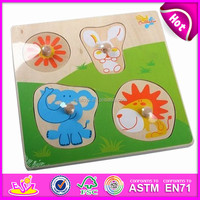 Hot new product for 2015 educational wooden puzzle toy,high quality wooden toy puzzle,hot sale wooden puzzle toy W14A059-A1