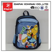 2011 Old Style School Bag Backpack,Korean School Bag