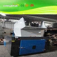 Contemporary promotional good productivity plastic film crusher
