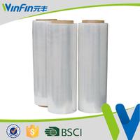 2015 Yuanfeng Glossy Black Self Adhesive PVC Protective Film