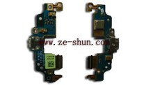 replacement flex cable for HTC Legend/G6 plun in
