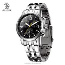 q&q quartz watch water resist 5 bar,quartz wrist watch,quartz stainless steel back watch
