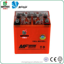 Mini Small 12 Volt 3 Ah Rechargeable Gel Battery for YB3L-BS