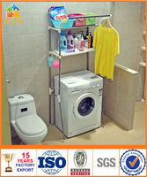 wholesale BYN high quality stainless steel laundry rack DQ-5021-3 SZ