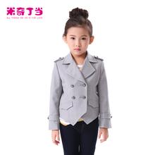 abrigo de precio al por mayor la capa del niño para el bebé