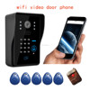FDL-WFK12 2015 video intercom wifi doorbell camera home automation gateway with electric lock and RFID card